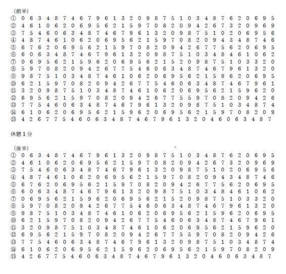 C5399DC5-5421-4CD8-97AF-10B6C062BB0F.jpeg